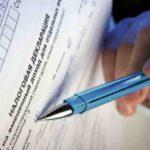 Как выбрать систему налогообложения?