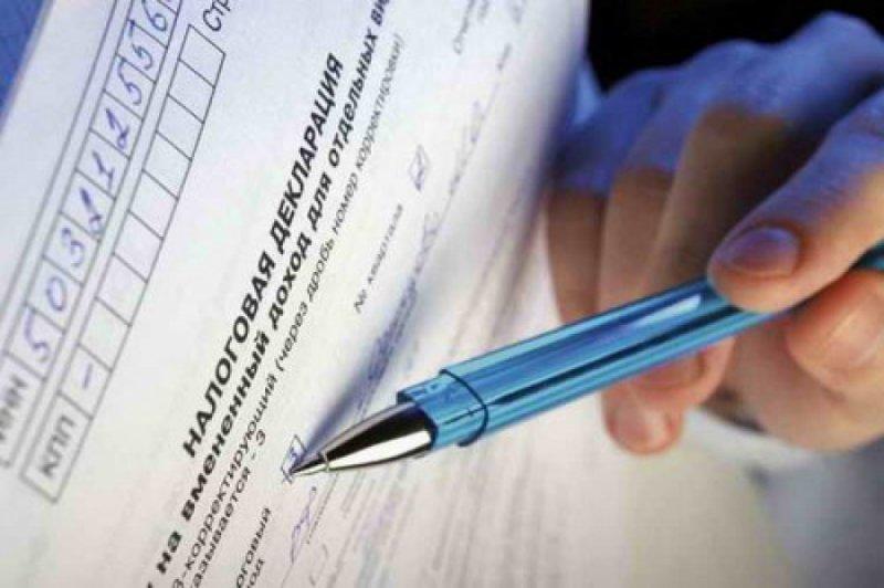 Как выбрать режим налогообложения