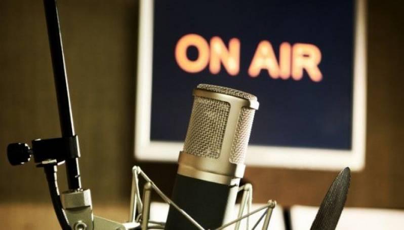 Лицензия на радиовещание